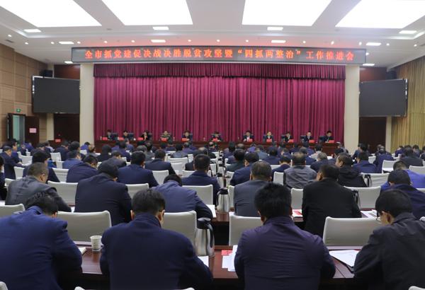 岷县党建网_渭源县党建网